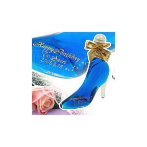 「シンデレラの靴:ブルーキュラソー」のボトルに彫刻!(名入れ 名前入り)の酒|okurusake