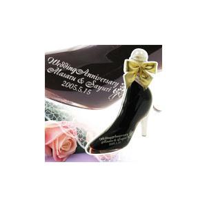 「シンデレラの靴:カシス」のボトルに彫刻!(名入れ 名前入り)の酒|okurusake