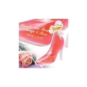 「シンデレラの靴:ピンクグレープフルーツ」のボトルに彫刻!(名入れ 名前入り)の酒|okurusake