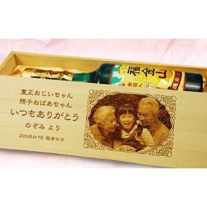 【敬老の日】お孫さんなど家族の写真を焼き入れ!おもいで焼印木箱と「金箔入り」焼酎「福金山」720mL|okurusake
