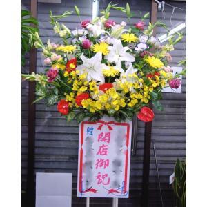 東大阪市限定配達スタンド花(一段) |okusa