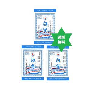 【第3類医薬品】奥田白光(ネオプラスタ−)20枚x10・送込...