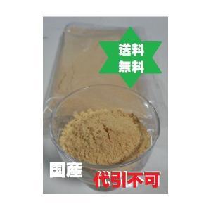 香り成分のリモネンやテルピネンなどを主成分とする精油を含み、リラックス効果があります。国産殺菌品。・...