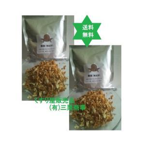 陳皮(国産和歌山)漢方の生薬としてはもちろん、食品や冷え性対策の入浴剤としても使用されます。送込
