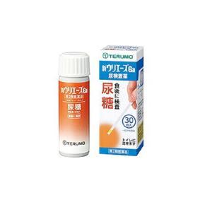 新ウリエース30枚Ga1個(医療用 尿糖検査用紙)UA-P1G3 (第2類医薬品)送料別