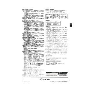 ウリエース10枚Kc3個(医療用 尿糖・尿たん白・尿潜血検査用紙)送込・UA-C03K1 体外診断用医薬品|okusuri|06