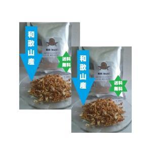 (第2類医薬品)漢方の生薬としてはもちろん、食品や冷え性対策の入浴剤としても使用されます。レターパッ...