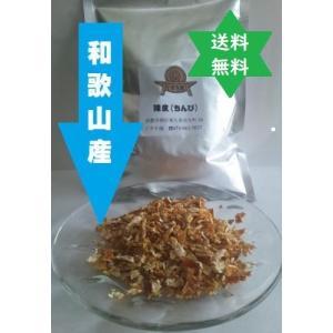 香り成分のリモネンやテルピネンなどを主成分とする精油を含み、リラックス効果があります。