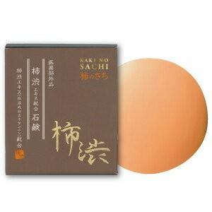 【在庫限り】柿のさち 渋柿エキス配合 固形石鹸 110g