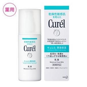 Curel キュレル 乳液120ml 1435...