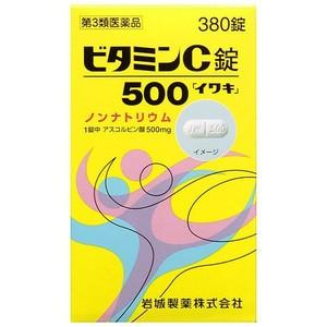 ビタミンC錠500「イワキ」380錠 3790