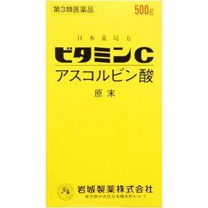 ビタミンC「イワキ」500g×2 9466