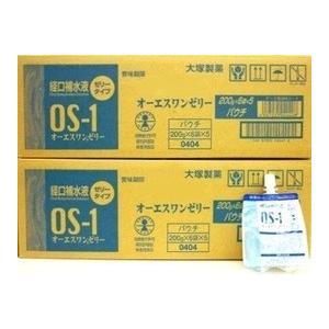 【送料無料!】大塚製薬 OS-1ゼリー(オーエスワン ゼリー) 経口補水液 200g×60個入り 9250 ※お一人様ご注文数1つまでとさせて頂きます。