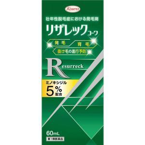 興和新薬 リザレック コーワ 60ml 3490 【第1類医薬品】