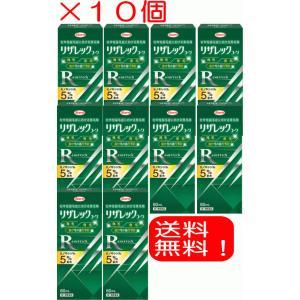 興和新薬 リザレック コーワ 60ml×10(3,517円/個) 31972 【第1類医薬品】