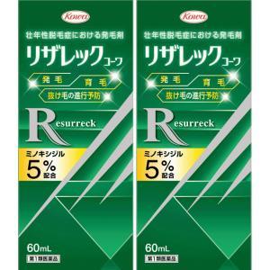 興和新薬 リザレック コーワ 60ml×2(3,663円/個) 6660 【第1類医薬品】