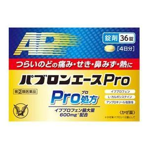 パブロンエースPro錠 36錠×2 3540 ※税控除対象商品