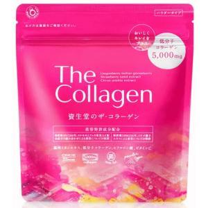 資生堂ザ・コラーゲン <パウダー> 126g shiseido the collagen 2000