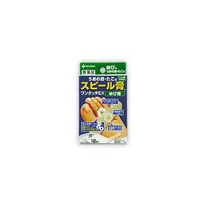 スピール膏ワンタッチEXゆび用12枚×2 1500