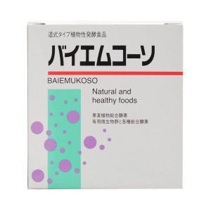 植物発酵エキス バイエムコーソ 280g 2647