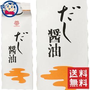 【送料無料】鎌田醤油 だし醤油 500ml×12本セット ※北海道沖縄その他一部地域は送料無料対象外|okusuya