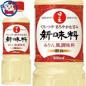日の出 新味料PET 400ml×10本【1本あたり99円】☆2ケースまで送料1配送分☆|okusuya