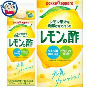 ポッカサッポロ レモン果汁を発酵させて作ったレモンの酢 500ml×6本【1本あたり488円】☆2ケースまで送料1配送分☆|okusuya