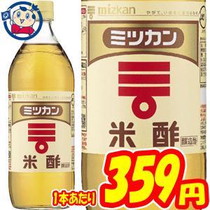 ミツカン 米酢 900ml×12本【1本あたり359円】☆2ケースまで送料1配送分☆|okusuya