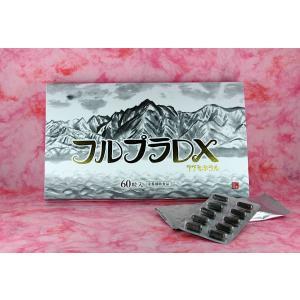 【フルボ酸ミネラル】フルプラDX 77ミネラル【サラブレッドプラセンタ】【ビタミンD】|okworld-shopping