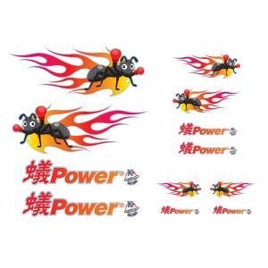 蟻Power A ステッカー|okworld-shopping