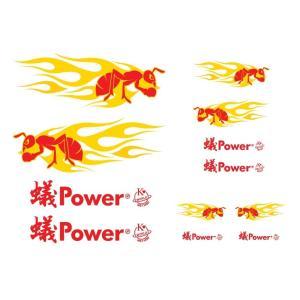 蟻Power B ステッカー|okworld-shopping