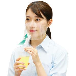 クリアシートマスク10枚入 そのまま飲食できる 発表会・講演会等にも最適 oky-yokocho