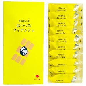 豊橋穂の菓 おつつみフィナンシ箱10個入 愛知三河の産品 お菓子|oky-yokocho