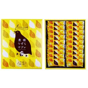 豊橋穂の菓 豊橋うずらサブレ箱18枚入 愛知三河の産品 お菓子|oky-yokocho