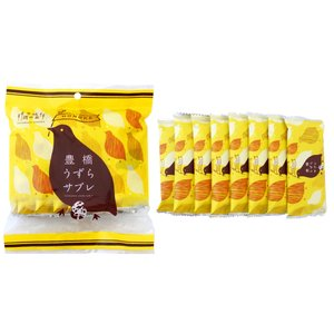 豊橋穂の菓 豊橋うずらサブレ箱8枚入 愛知三河の産品 お菓子|oky-yokocho