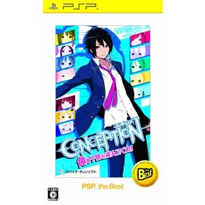CONCEPTION 俺の子供を産んでくれ! PSP (R) the Best olap
