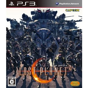 ロスト プラネット 2 - PS3 olap