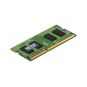 BUFFALO 増設メモリ PC3L-12800 204ピン DDR3 SDRAM S.O.DIMM 2GB D3N1600-LX2G|olap