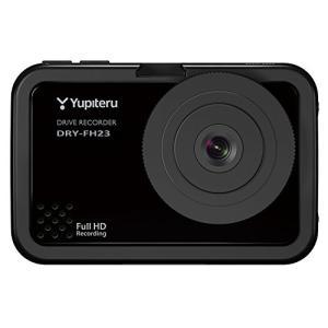 ユピテル 常時録画ドライブレコーダー 200万画素FullHD画質 DRY-FH23|olap