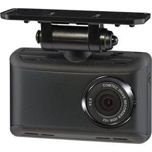 コムテック ドライブレコーダー HDR-102 100万画素 HD 日本製&1年保証 常時録画 衝撃録画|olap