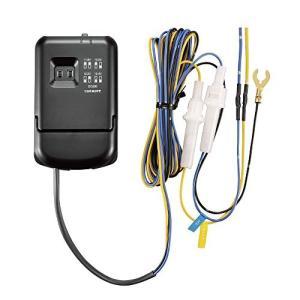 カーメイト ドライブレコーダー × アクションカメラ d'Action360(ダクション360)駐車監視オプション DC200|olap