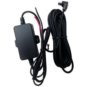 ユピテル ドライブレコーダー用電源直結コード OP-E863|olap