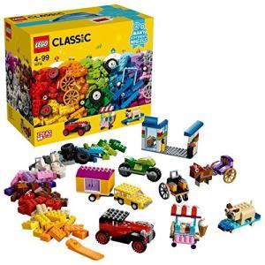 レゴ(LEGO) クラシック アイデアパーツ<タイヤセット> 10715|olap