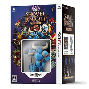 ショベルナイト amiiboセット - 3DS
