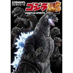 S.H.MonsterArts ゴジラ魂 (S.H.MonsterArtsゴジラシリーズ)|olap