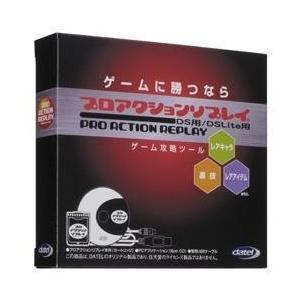 プロアクションリプレイ DS/DSLite用 中古