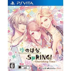 ゆのはなSpRING! ~Cherishing Time~ - PS Vita 中古