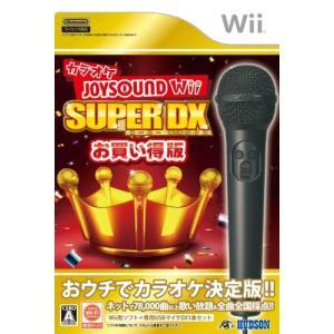カラオケJOYSOUND Wii SUPER DX お買い得版 中古|olap