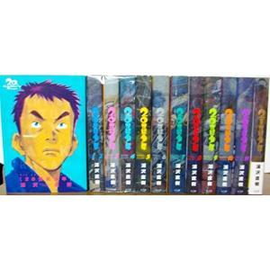 20世紀少年+21世紀少年 [完全版]  コミック 全12巻 完結セット 中古