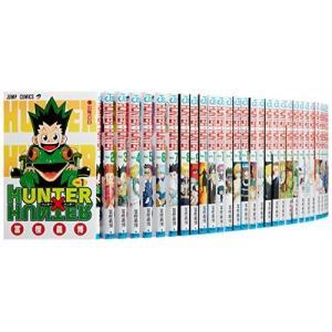 HUNTER×HUNTER ハンター×ハンター  コミック1-34巻 セット 中古